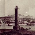 Veduta della Città e Porto di Livorno